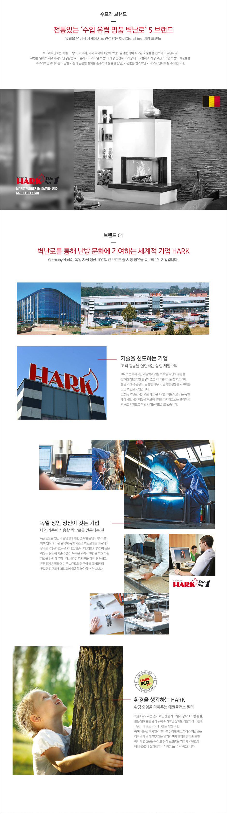 company_introduce_0602_2_1.jpg